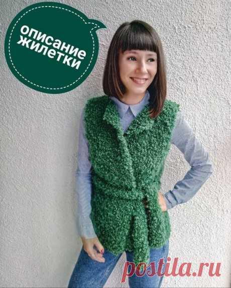 Очень простой жилет спицами, Вязание для женщин