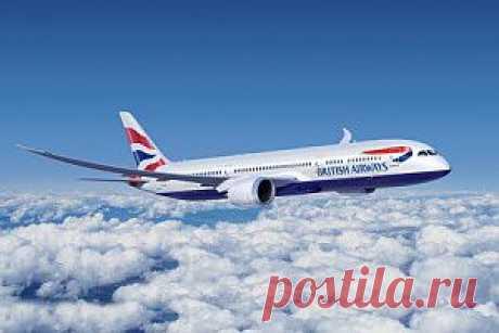 British Airways приступает к тестированию инновационной багажной этикетки — анонсы туристических событий в Великобритании