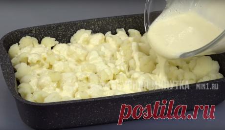 Как просто и вкусно приготовить цветную капусту | Кухня наизнанку | Яндекс Дзен
