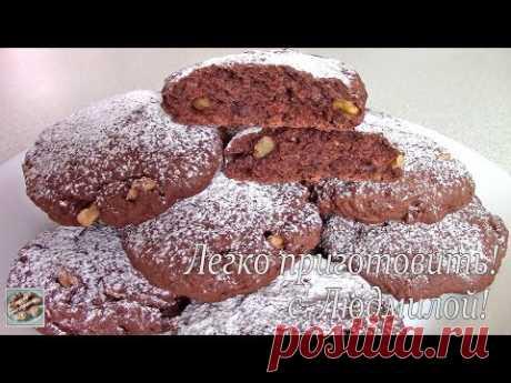 Шоколадное печенье с орехами. Постная (вегетарианская) выпечка. Легко приготовить!