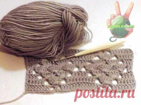 Вяжем ажурный геометрический узор Ромбы крючком, который прекрасно подойдёт для вязания кофт, палантинов, шарфиков и других вещей
