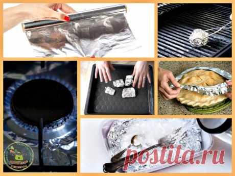 ХОЗЯЮШКАМ НА ЗАМЕТКУ ПРИМЕНЕНИЕ ФОЛЬГИ НА КУХНЕ (советы по использованию)  Кулинарная фольга — полезная вещь на кухне, незаменима она в сезон шашлыков и дачных забот, в фольгу можно завернуть продукты, запечь в ней рыбу, мясо или овощи. Но, оказывается, что этот материал может стать настоящим помощником в быту. Давайте рассмотрим способности фольги.  Отличная корочка на пироге. Чтобы края домашнего пирога не подгорели, закройте их полосками алюминиевой фольги. Фольга не д...