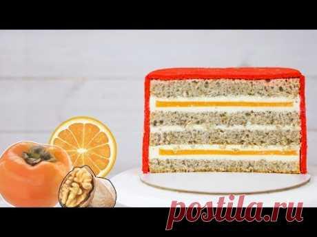 Рецепт торта со вкусной начинкой. Ореховый бисквит и хурма с апельсинами. Нереально вкусный торт