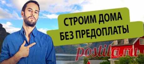 Дома из СИП панелей в Краснодаре