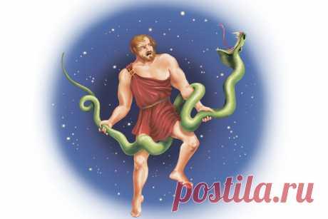 Тринадцатый Знак Зодиака: Змееносец