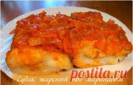 Pike perch fried under marinade   Hunting and fishing