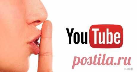 20хитростей наYouTube, окоторых мало кто знает YouTube— очень крутой сервис, который позволяет нам просматривать миллионы роликов ифильмов. И, чтобы сделать работу сним комфортнее илегче, AdMe.ru собрал список полезнейших настроек, которые помогут вам использовать его пополной.