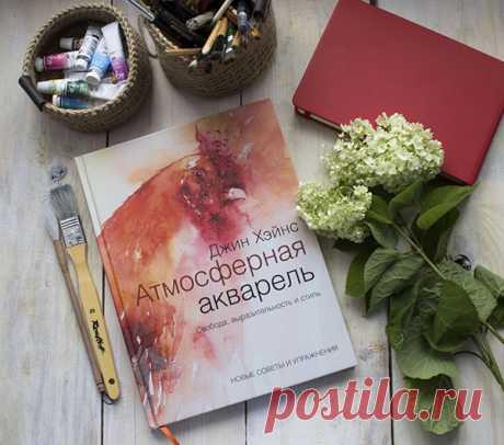 Творческая цветотерапия — не выдумка. Вы сможете нарисовать водопад и почувствовать силу, раскрасить одуванчики — и обрести покой, нанести узоры красной краской — и зарядиться энергией.