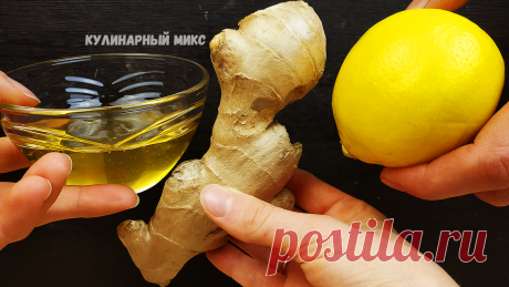 Витаминная заготовка из имбиря, лимона и мёда, которую я делаю всю осень и зиму каждый год (трачу не более 10 минут)   Кулинарный Микс   Яндекс Дзен