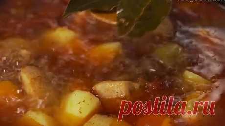 """Кавказское блюдо """"Шулюм"""""""