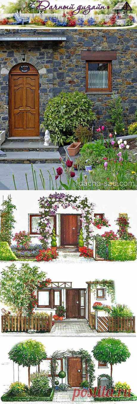 Ландшафтный дизайн палисадника перед домом — 3 варианта с иллюстрациями | Дачный дизайн