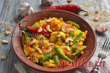 Постный плов с овощами Я подготовила сегодня для вас простой рецепт с фото, по которому вы сможете приготовить вкуснейший постный плов с овощами.