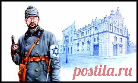 В бой под желто-голубым флагом В составе Украинской Галицкой Армии воевал Еврейский штурмовой батальон