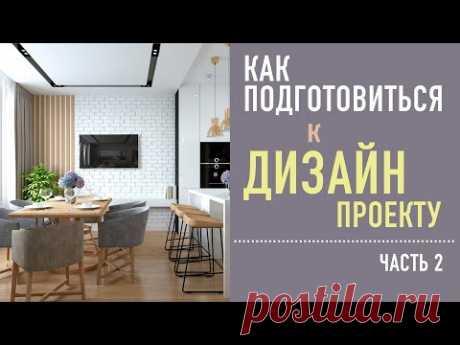 ЛУЧШИЕ БЮДЖЕТНЫЕ ЛАЙФХАКИ | Как обновить квартиру за Weekend?