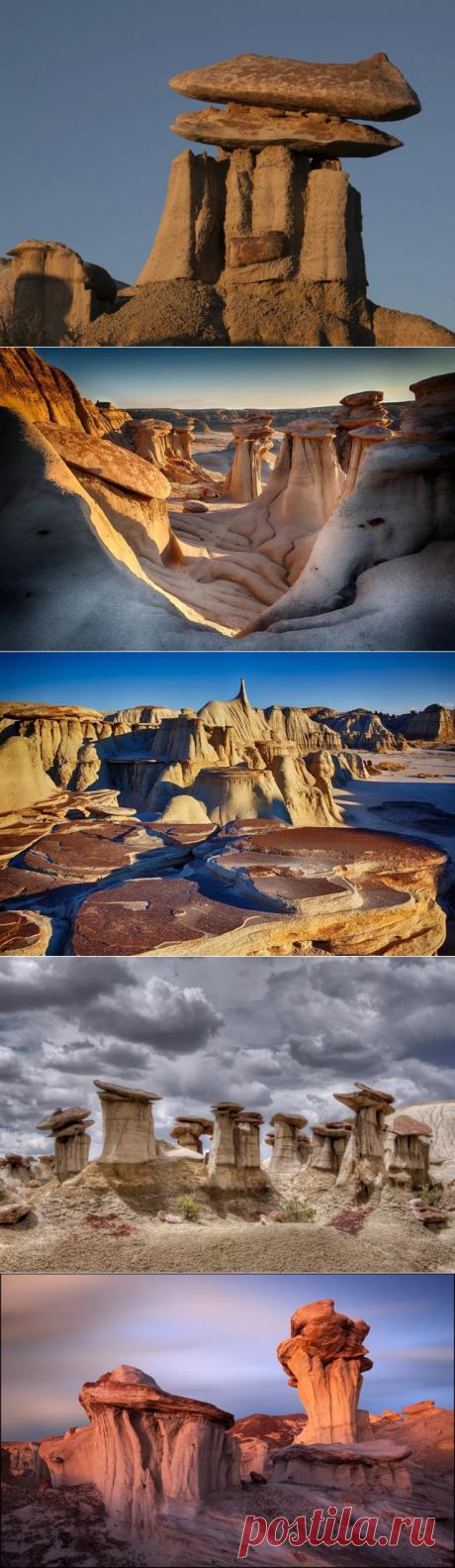 А-Ши-Сле-Па: отдалённый природный заповедник в Нью-Мексико