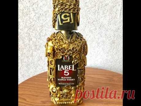 435. Декор бутылки в стиле Стимпанк. Decor of a bottle with a Steampunk style - YouTube