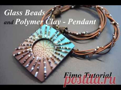 polymer clay Fimo tutorial glass bead pendant кулон с бисером из полимерной глины