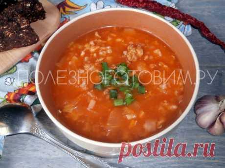 Томатный суп с квашеной капустой из фарша: густой, наваристый, простой в приготовлении👍 Необычный рисовый суп с квашеной капустой получается по этому рецепту. Готовится просто на основе фарша. Наваристый и густой, он особенно хорош в холодную погоду 😋