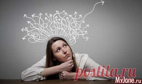 Почему мы откладываем важные решения? - важные решения, изменения, психология, выбор