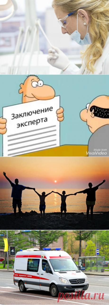 России грозит резкий рост смертности от онкологии - новость от 18 сентября 2019