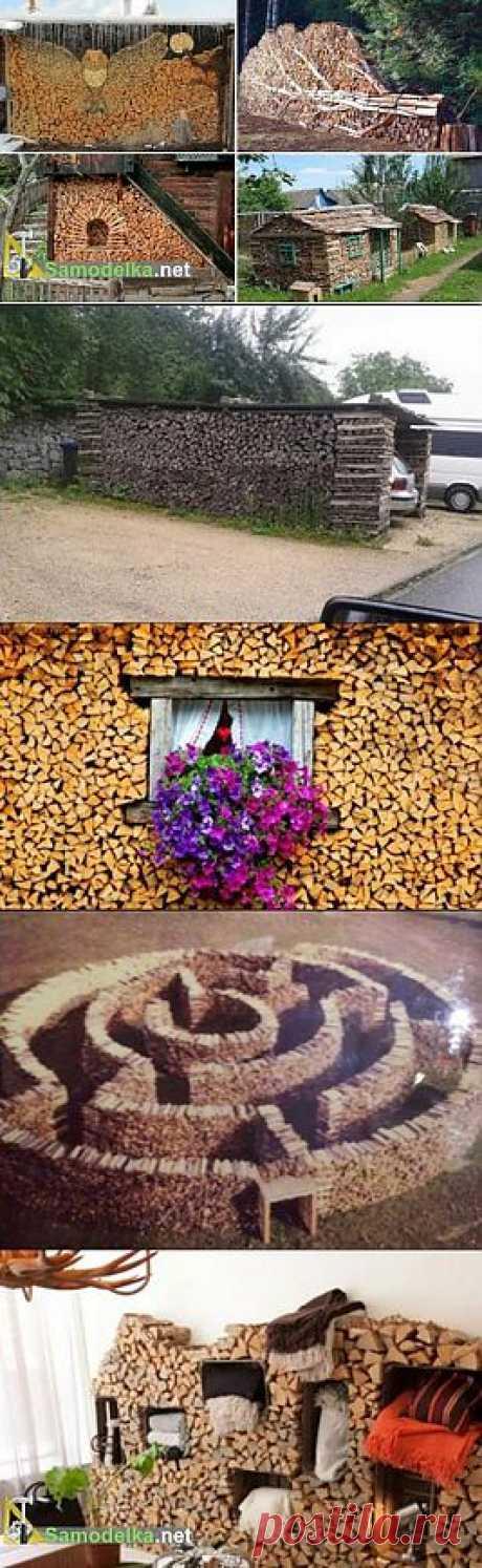 Как сложить дрова правильно и красиво .