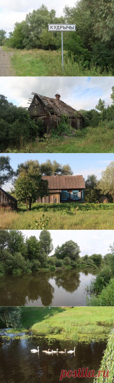 Уходящая деревня: Белорусское Полесье, Кудричи / Туристический спутник