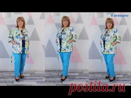 Как сшить женские джинсы. Мастер класс по пошиву джинсов от А до Я