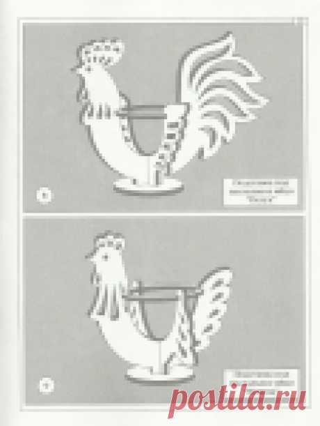Подставки под пасхальное яйцо Петух и Курица.