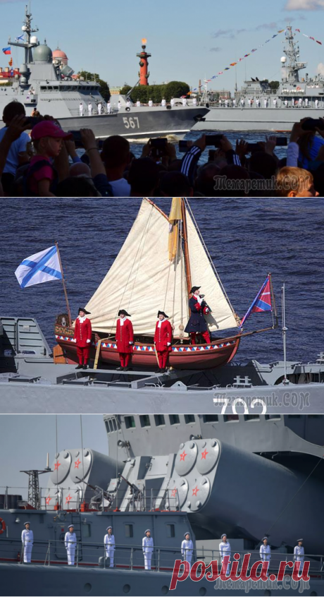 26.07.2020-Военные атташе из более чем 30 стран оценили организацию морского парада в Петербурге