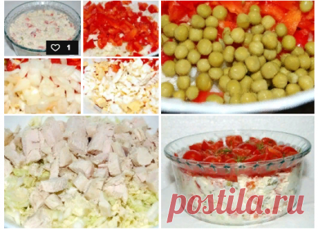 """Салат """"Красная шапочка"""". Салат """"Красная шапочка"""" очень популярен на просторах Интернета. Все рецепты этого салата отличаются... Гурмэ - Мой Мир@Mail.ru"""
