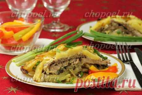 Мясо по-французски с картофелем в духовке Вкусный и простой рецепт мяса по-французски с картошкой запеченного в духовке под сырной корочкой, пошагово, с фото и подробным описанием приготовления.