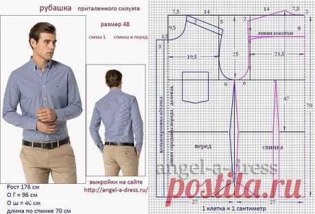Выкройки мужских рубашек на 48, 50 и 52 размер (Шитье и крой)   Журнал Вдохновение Рукодельницы