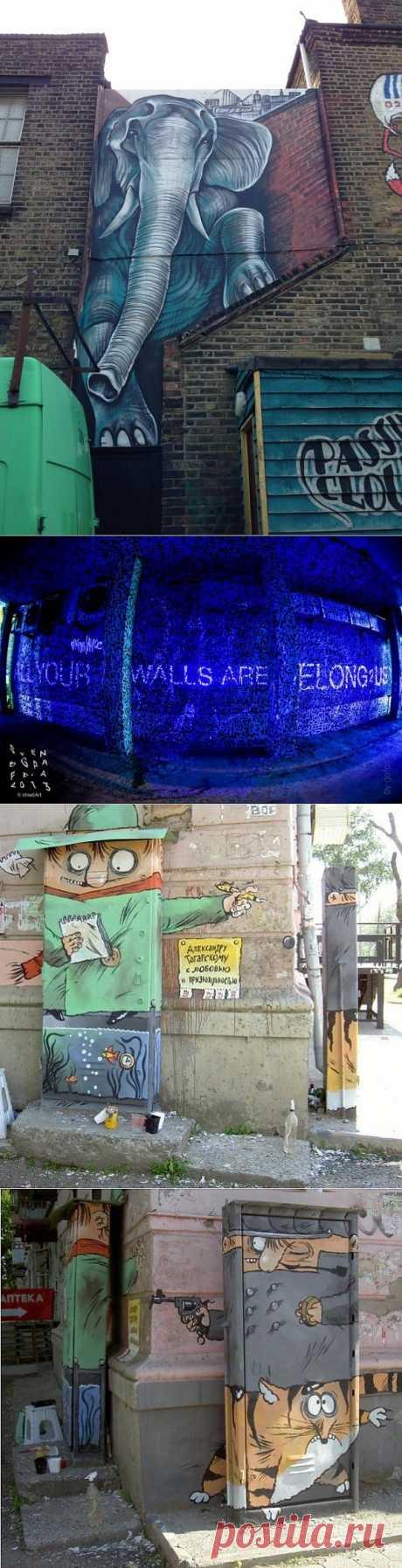 Здесь был слон / Городская среда (граффити, снеговики, ets) / ВТОРАЯ УЛИЦА