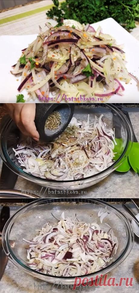 Маринованный лук к шашлыку - рецепт с фото. Самый вкусный лук...