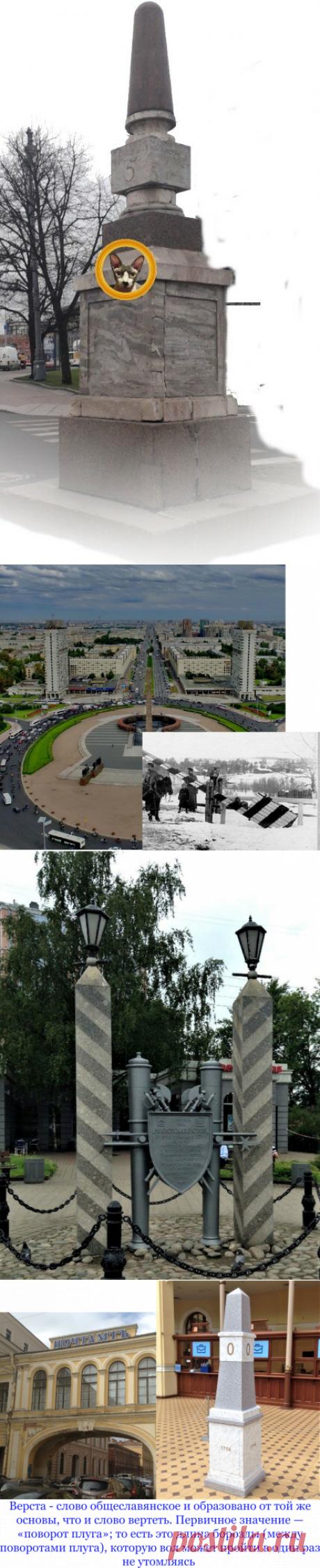 Все дороги Империи начинались отсюда | Истории людей, вещей и мест | Яндекс Дзен