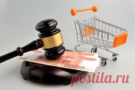 """Последние изменения в торговле и правах потребителей в 2021 году В конце 2020 года были утверждены новые правила розничной купли-продажи. Как сообщает автор канала """"Юрист объясняет"""", эти правила будут ..."""