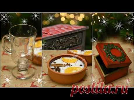 Подарки к Новому году своими руками / Что подарить на Новый год / Переделки Фикс Прайс