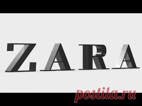 """"""" ZARA """"   ЯРКОЕ ЛЕТО"""