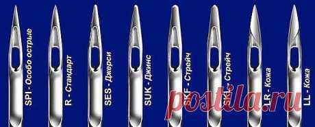 Обозначения на иглах    На иглах существуют буквенные обозначения, которые определяют область применения каждой конкретной иглы, т.е. для каких типов тканей она предназначена.  Расшифровка этих значений такова:   H - Универсальные иглы - Острие иглы слегка закруглено, эти иглы подходят для «не капризных» тканей, лен, бязь, хлопок и другие.   H-J (jeans) - Иглы для плотных тканей - имеют более острую заточку, вследствии чего подойдут для шитья толстого материала — джинсы, с...