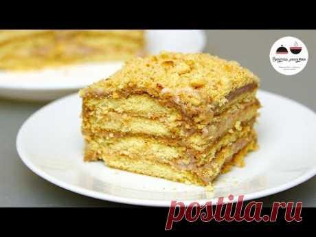 Торт без выпечки ЛЕНИВЫЙ Вот самый Простой Рецепт вкусного ТОРТА ИЗ ПЕЧЕНЬЯ