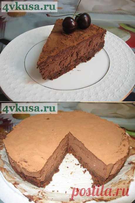Трюфельный торт. Фоторецепт. | 4vkusa.ru