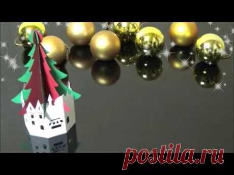 (画用紙)クリスマス飾り クリスマスツリーの置き物(ランプ)の作り方【DIY】(Drawing paper) Christmas decoration tree figurine (lamp)