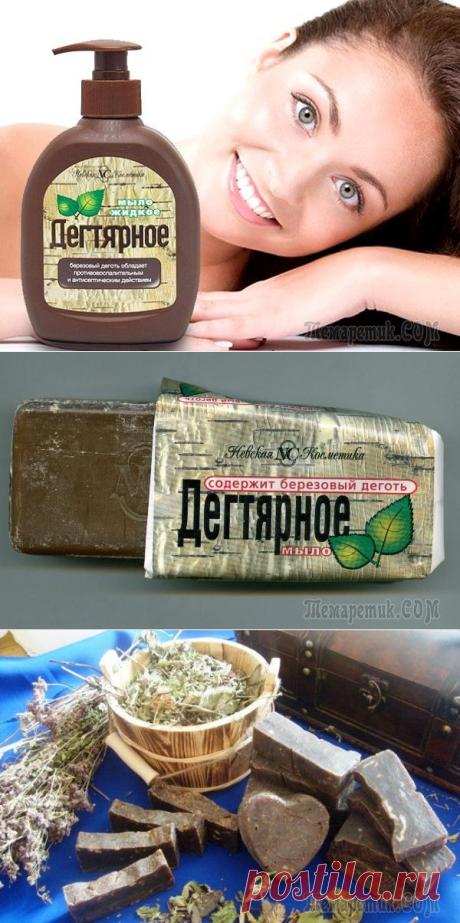 Дегтярное мыло: польза и вред натурального продукта