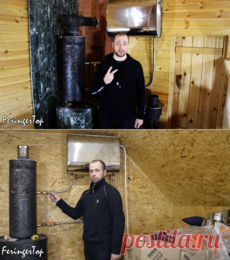 Ускорил нагрев воды в бане в 2 раза за 3 шага | Баня на 5+ | Яндекс Дзен