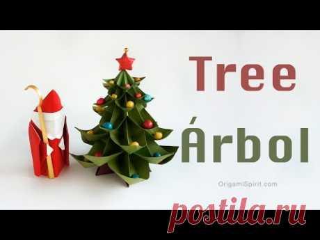 Easy-to-make Christmas Tree:: Árbol de Navidad