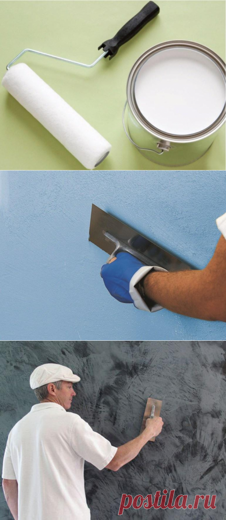 Альтернатива обоям: как выбрать краску и фактурную штукатурку — Мой дом