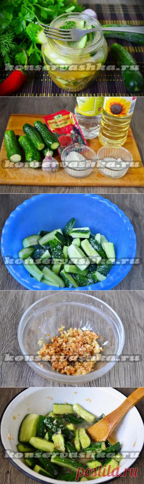 Огурцы по-китайски на зиму | Заготовки на зиму