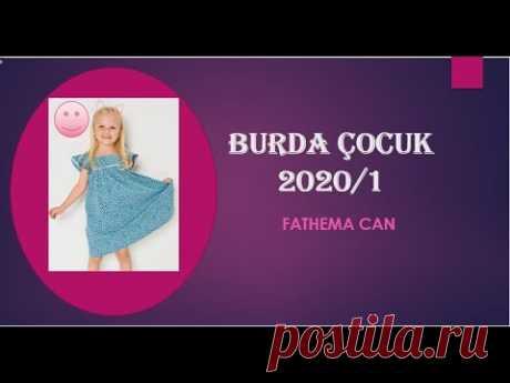 BURDA ÇOCUK 2020/1 - BURDA KİDS 2020/1 - YouTube