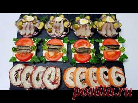ЧЕТЫРЕ ЗАКУСКИ к ПРАЗДНИЧНОМУ СТОЛУ (four snacks for the festive table)