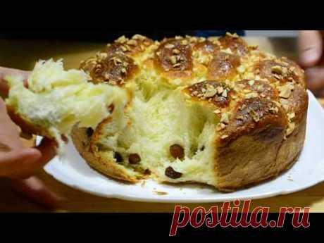KOZUNAK or Easter Pie (Easter cake) of Velikdenski kozunak